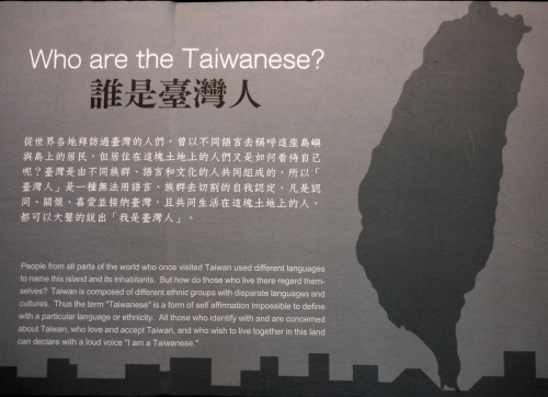 who are the taiwanese?