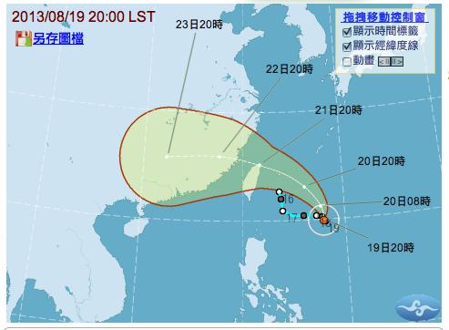 Typhoon Trami